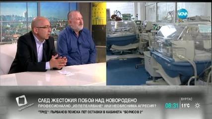 """Д-р Константинов: 30% от мед. сестри в България страдат от """"burn out"""""""