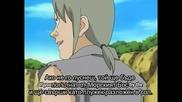 Naruto - Сезон 7 Епизод 20 - Бг Субтитри - Високо Качество