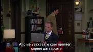 Как Се Запознах с Майка Ви Сезон 7 Епизод 6/бг Субтитри/