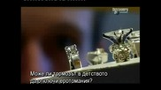 Discovery Channel - Най - Големите Злодеи (Част 4)