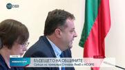 Премиерът Янев на среща с Националното сдружение на общините