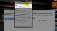 Как да си активираме Windows 7