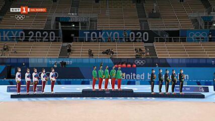 Ансамбълът на България е Олимпийски шампион - Награждаване - Токио 2020!