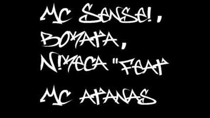 Mc Sensei - Edna pRi4ina :)