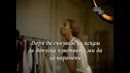 Leona Lewis - Better In Time { Bg Subs }