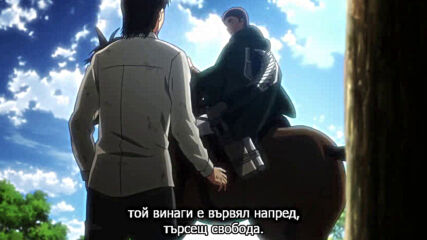 Attack on Titan Season 3 Episode 21 [ Bg Subs ] Вградени