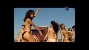 Yanica & Vali feat.omurtag
