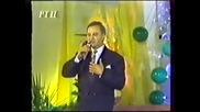 26. Пирин фест 92 - Иван Гоцев - Ех, ти, моме хубавице