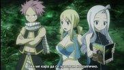 [ Bg Sub ] Fairy Tail - 179 Високо Качество