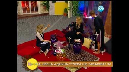 Ивена и Джина Стоева на гости при Гала - На кафе (25.02.2014г.)