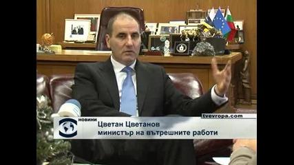 По-високи заплати и по-добри условия на труд в МВР догодина, обеща Цветан Цветанов