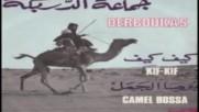 derboukas --camel bossa-1968 inst.