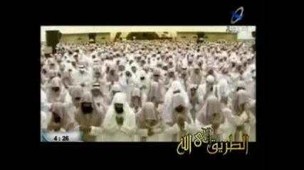 Sheikh Abdulrahman Al Sudais duaa dua voor Gaza Palestina