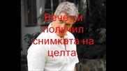 rbd:rebelde un minuto mas - 68 - Ми Епизод