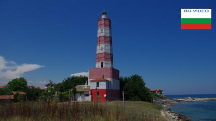 Най-старият морски фар в България