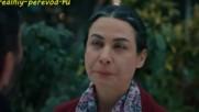 Звезды-мои свидетели 01_1 озвучка Yildizlar sahidim