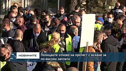 Полицаите отново на протест с искане за по-високи заплати