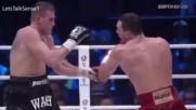Владимир Кличко - Едната Втори Удари