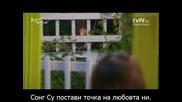 [bg sub] Искам романтика / I need romance 6 3/3