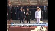 Плевнелиев: 6 май е ден на българската победа и национална саможертва