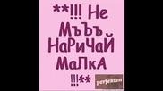 {n}{e}{s}{h}{t}{y}{y}