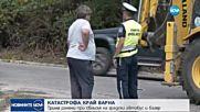 Трима ранени при сблъсък на градски автобус и багер