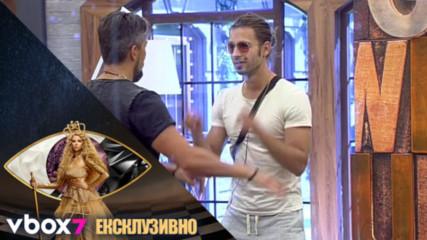 Стефан и Константин си играят като деца - VIP Brother 2018
