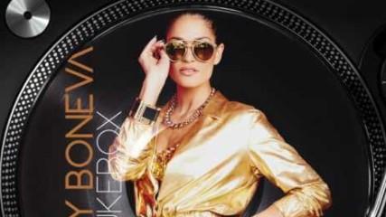 Vessy Boneva - Blame it on the boogie (cover of Michael Jackson) Jukebox album 2016