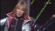 Бг превод! 2ne1- I Am The Best ( Inkigayo Comeback 26.6.11 )