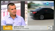 Автомобилен състезател: Джигитите са малцинство на пътя