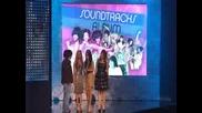 High School Musical - American Music Award