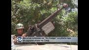 """Най-малко 14 бойци на """"Ал Кайда"""" са убити от американски безпилотни самолети в Йемен"""