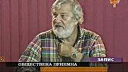Кои пловдивски книги и автори ще финансира община Пловдив