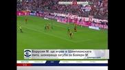 """""""Борусия"""" (М) ще играе в Шампионската лига, шокираща загуба на """"Байерн"""""""