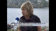 Мира Радева: Макар и с плаващо мнозинство, ГЕРБ трябва да състави правителство