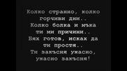 Георги Станчев - Ти Ужасно Закъсня.wmv