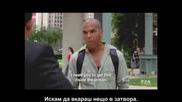 !! Prison Break Сезон 3/Епизод 5/Част 1 (BG Subs) !!