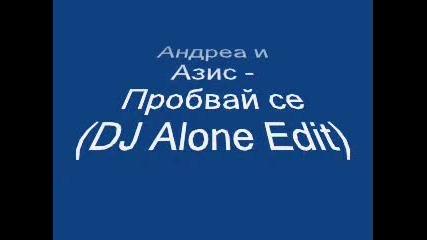 Андреа и Азис - Пробвай се (dj Alone Edit)