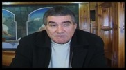 Разследване за Ванга - еп. 9 Мистерии и факти Светослава Тадаръкова 2010