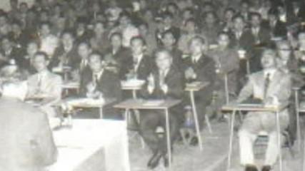 Суфанувонг Бащата на Лаоската народно революционна партия