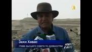 Египет откриха нова пирамида