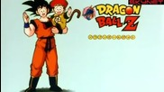 Dragon Ball Z - Сезон 2 - Епизод 40 bg sub