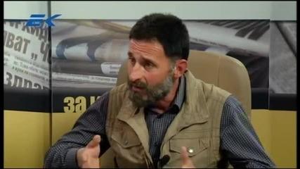 Диагноза с Георги Ифандиев 25 03 2015