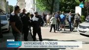 Близки на загинали при катастрофа на протест