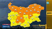 Оранжев код за силен вятър в 17 области у нас
