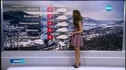Прогноза за времето (31.01.2015 - централна)