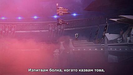[ Bg Subs ] Transformers: War for Cybertron S1 - 01 [ beljata ]