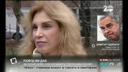 Ще остане ли без дом журналистът Светослава Рудолф?