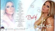 Indira Radic - Zivim da zivim - Best of - CD 1 (AUDIO 2013)