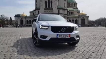 Впечатляващият швед Volvo XC40